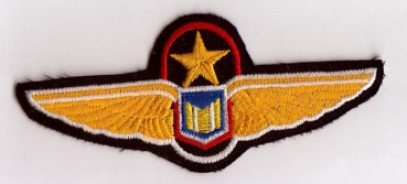 B5 Uniform Wings