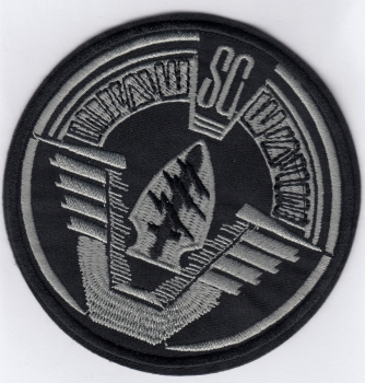 Stargate Command Special Forces Logo